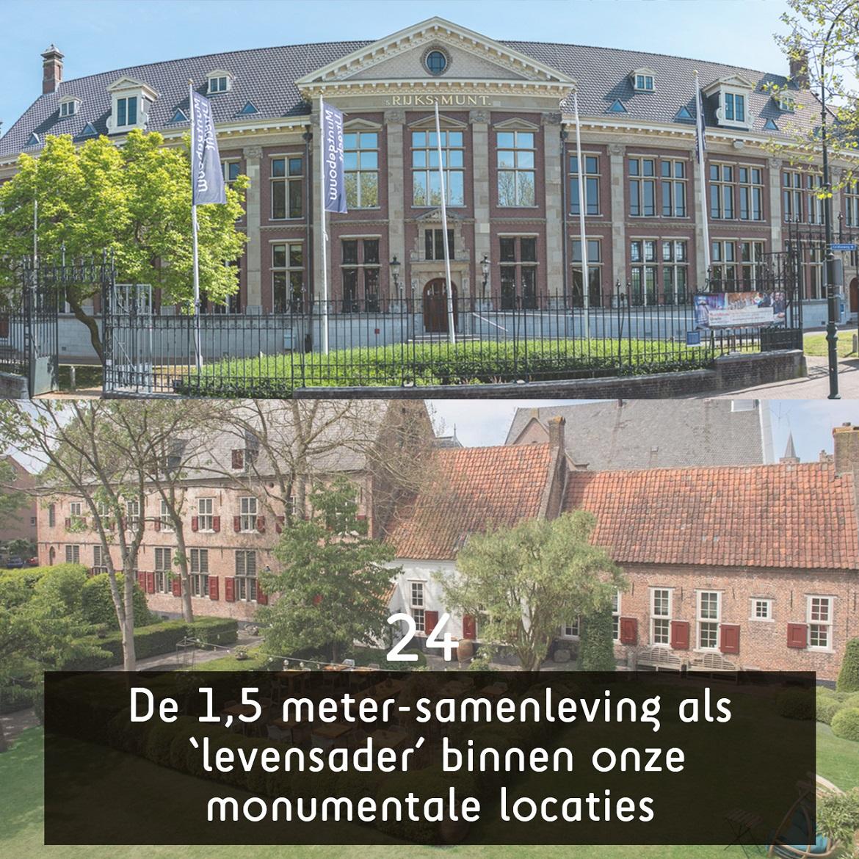 monumentale-locaties-1,5-meter-samenleving-evenemnt-organiseren-congres